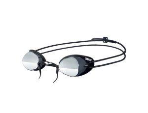 Versenyszemüvegek  1ee8237734